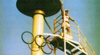 I Спортивные игры народов Якутии